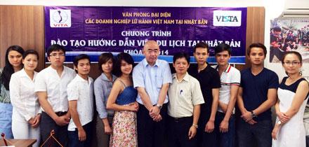 Khai giảng Khóa đầu tiên đào tạo và bồi dưỡng hướng dẫn viên du lịch tại Nhật Bản (VITA)