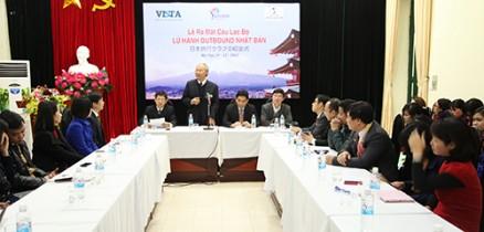 Lễ ra mắt CLB Lữ hành Outbound Nhật Bản (Hà Nội, 15/12/2013)