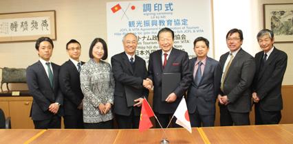 Lễ ký kết VITA & Trường Đai học Ngoại ngữ Nhật Bản