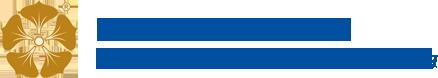 Công ty Cổ phần Du lịch và Dịch vụ Hải Phòng